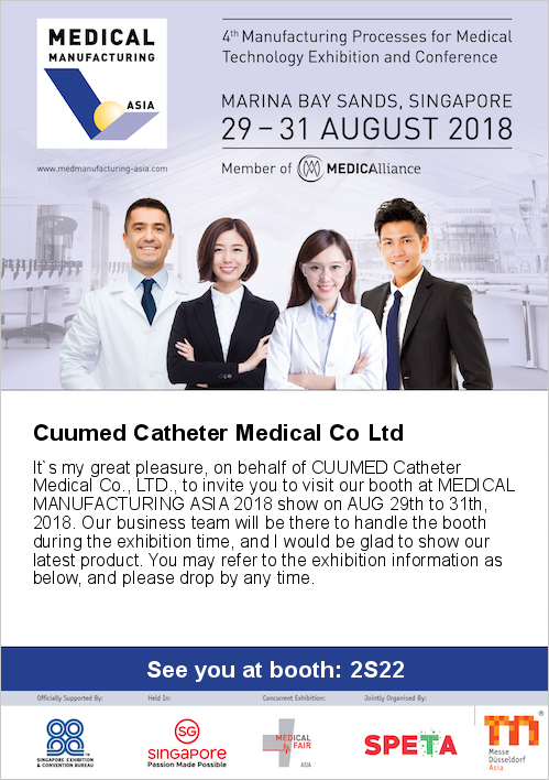 Cuumed Catheter Medical Co Ltd see you to 2S22